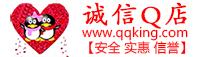 QQ靓号旗舰店